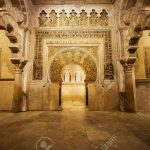 Mihrab of the Great Mosque of Cordoba