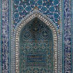 Mihrab from the MET