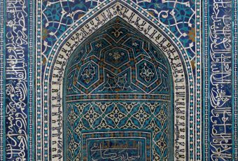 Directed Opulence: Mihrabs and Their Importance to the Islamic Faith