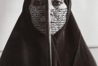 Behind the Veil: Islam as a Political Identity in the Works of Contemporary Women Artists